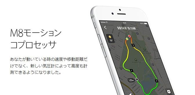 機種変更 SoftBank iPhone6 維持費