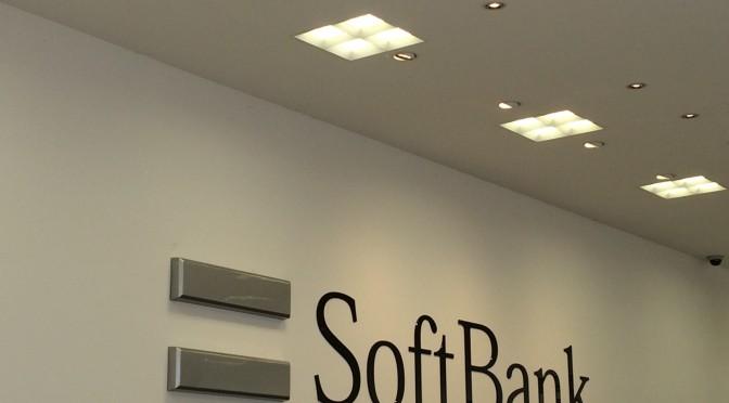 2015年3月 SoftBnak iPhone6 特別販売開始かも・・・
